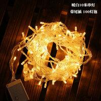 圣诞节装饰彩灯LED多种颜色可选 圣诞派对酒吧KTV装饰场景灯串