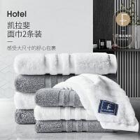 F7五星级酒店毛巾纯棉加厚洗脸巾柔软吸水全棉家用成人大毛巾