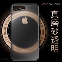 苹果7手机壳7Plus套iPhone8透明硅胶潮男女防摔八iPhone7软壳7P超薄全包个性创意 苹果7/8(4.7寸