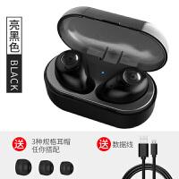 优品 双耳蓝牙耳机迷你无线运动耳塞挂耳式隐形开车适用于X iPhoneX 4 5 6S 7 官方标配