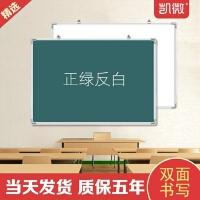 黑板挂式教学家用小白板记事板墙挂式单面磁性黑板办公白班可擦写字板幼儿园小黑板店铺用培训绿板黑白板
