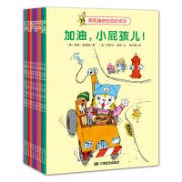 斯凯瑞快乐成长绘本(全10册)