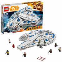 乐高星球大战系列 75212 神速千年隼 LEGO 积木玩具