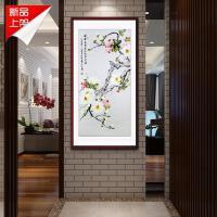 玉兰花国画手绘三尺竖幅水墨工笔写意花鸟字画作品客厅已装裱