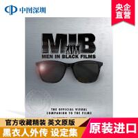 现货英文原版 黑衣人外传 电影设定集艺术画册 精装收藏版 Men In Black MIB星际战警全球追缉 剧本开发
