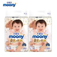 Natural moony 腰贴型纸尿裤L54*2包【男女通用】