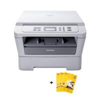 兄弟(Brother)DCP-7057 黑白激光多功能打印机一体机 打印复印扫描 超 7055