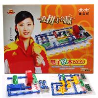 迪宝乐电子积木智力电路拼装儿童益智塑料积木拼插男孩玩具