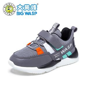 大黄蜂童鞋学生波鞋2018秋季新款儿童运动鞋男孩韩版休闲鞋潮