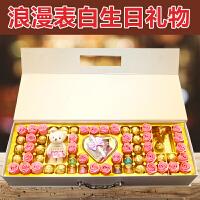 情人节礼物送女友女生闺蜜diy韩国创意新年特别实用浪漫生日礼物