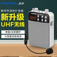 熊猫K63小扩音器无线教师专用UHF教学讲课蜜蜂导游话筒上课宝耳麦户外大功率随身便携迷你播放器音箱 白色