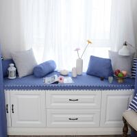 乐唯仕简约现代美式地中海 小清新卧室飘窗垫窗台垫榻榻米定做棉麻坐垫子田园风