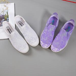【到手价69】回力女鞋老北京布鞋夏季女网鞋小白鞋懒人帆布鞋女休闲平底单鞋子