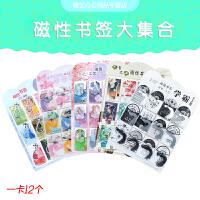 12个装 学生文具中国古典复古风书签 加厚插画可爱卡通精美礼品硬纸质书签 单面印刷背面空白可写字涂鸦diy