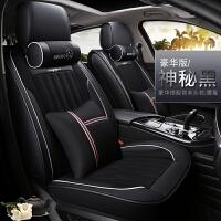 大众新款桑塔纳 速腾小车专用汽车坐垫四季通用全包围座椅套皮革