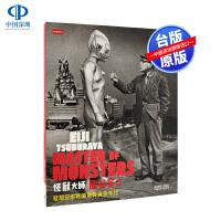 现货《怪�F大���A谷英二:�l�F日本特�z�影�S金年代》�r�蟪霭� 港台原版 繁体中文 正版