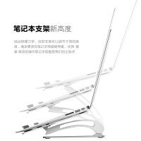 笔记本电脑支架托架平板电脑多功能桌架颈椎mac散热底座折叠升降铝合金桌面增高悬挂简约懒人桌站立式支撑架