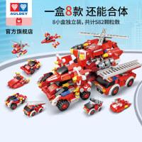 奥迪双钻消防车玩具小积木旋风特警队礼盒8只装拼装益智儿童玩具