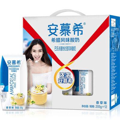 伊利安慕希希腊风味酸奶 香草味 205g*12盒/箱(新老包装随机发货)