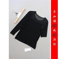 [61-201]598新款女士打底衫女装雪纺衫0.15