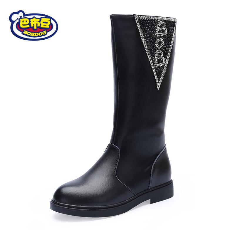 巴布豆童鞋 女童靴子2017新款冬季高筒靴加绒公主靴女童马丁靴潮