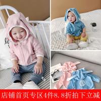 新生儿衣服春秋季装6-个月男女宝宝外套婴儿纯棉连帽上衣潮