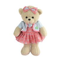 情侣泰迪熊毛绒玩具可爱抱抱熊布娃娃公仔儿童玩偶生日礼物送女生