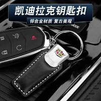专用于凯迪拉克钥匙扣ATSL XTS CT6 XT5钥匙链绳汽车真皮钥匙扣圈SN0044 凯迪拉克钥匙扣-配送3个钥匙