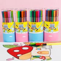 画笔可水洗幼儿园初学者手绘笔36色24色12色小学生画画笔颜色笔涂鸦笔桶装 水彩笔彩色笔绘画儿童彩笔套装