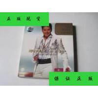 【二手旧书9成新】谭咏麟星光大道() /谭咏麟 广东天韵文化发