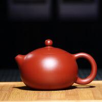 宜兴紫砂壶手工泡茶茶壶朱泥大红袍功夫茶具西施壶 大红袍西施壶