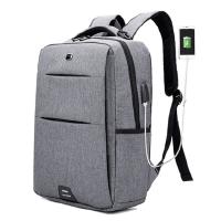 休闲大中学生书包简约时尚电脑包商务背包男士双肩包大容量旅行包