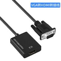VGA转HDMI转接头笔记本台式电脑监控摄像头连接电视机显示器投影仪同屏器4k高清线视频转换头带音频 0.5m(不含)