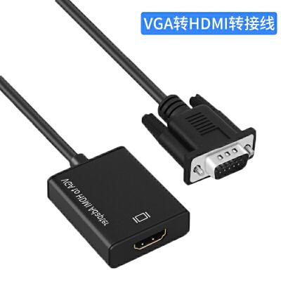VGA转HDMI转接头笔记本台式电脑监控摄像头连接电视机显示器投影仪同屏器4k高清线视频转换头带音频  0.5m(不含)-1m(含)