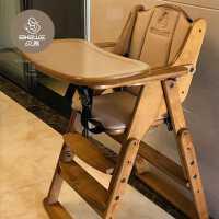 贝易宝宝实木餐椅家用婴儿可折叠椅子儿童学坐桌椅多功能吃饭座椅