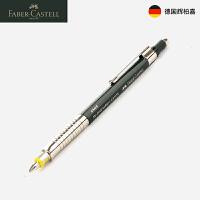 辉柏嘉金属TK-FINE VARIO自动0.3/0.5/0.7/1.0mm低重心原装进口绘画按动活动铅笔