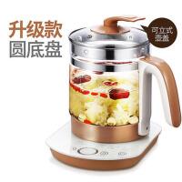 5P5 304不锈钢电热水壶家用煮茶器壶玻璃电水壶保温电烧水壶