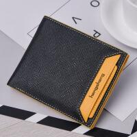 男士短款彩色钱包驾驶证卡包插卡小钱包情侣学生撞色薄创意钱包 K831横款亮黄