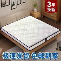 椰棕床垫棕垫1.8米1.5米1.2m儿童硬棕榈双人经济型床垫 10cm厚 | 3E椰梦维+提花面料 1
