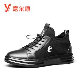 【满减到手价:178】意尔康男鞋时尚休闲男士板鞋减震男士休闲鞋男鞋