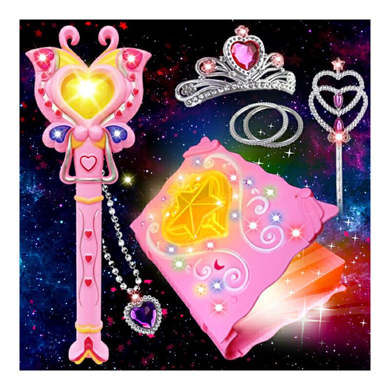 儿童公主魔法棒巴拉拉小魔仙玩具七彩吧啦啦巴拉巴拉魔仙拉仙女啦