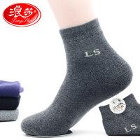 浪莎袜子男冬季纯棉加厚加绒中筒毛圈袜100%棉秋冬款保暖防臭长袜