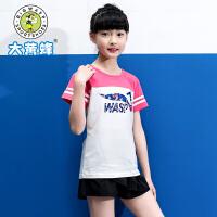 【1件5折后到手价:39元】大黄蜂童装 儿童短袖t恤2019新款小女孩洋气韩版休闲上衣 女童T恤