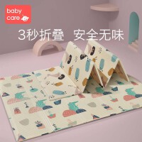 babycare宝宝爬行垫折叠 加厚xpe婴儿爬爬垫儿童泡沫地垫客厅家用
