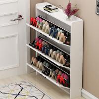 超薄翻斗鞋柜家用门口收纳经济型小户型省空间玄关简易进门门厅柜