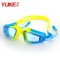 女童宝宝游泳镜泳帽套装 儿童泳镜 男童透明高清游泳眼镜