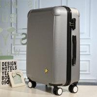 拉杆箱万向轮旅行箱包行李箱子男女密码皮箱202246旅游密码登机箱