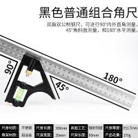 【支持礼品卡】活动角尺90度不锈钢多功能水平直角尺木工万用45度组合角度尺测量n3p