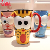 萌味 马克杯 彩绘陶瓷杯 创意时尚马克杯 带盖带勺咖啡杯 大容量卡通水杯 送女朋友爱人生日圣诞情人节礼品 创意礼品 奶牛杯