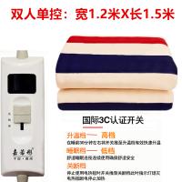 水暖电热毯单人双人双控调温加大1.8米家用学生宿舍水暖毯电褥子